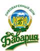 Группа компаний «Пивоваренный дом Бавария»